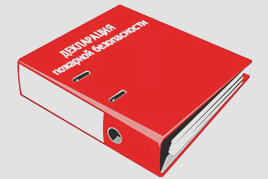 Разработка деклараций пожарной  безопасности